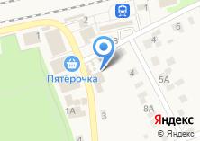 Компания «Магазин автозапчастей на Дзержинского» на карте