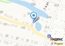 Компания «Продуктовый магазин на Карла Маркса» на карте