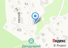 Компания «Дендрарий» на карте