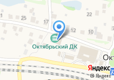 Компания «Октябрьская поселковая библиотека» на карте