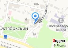 Компания «Исполнительный комитет Октябрьского сельского поселения» на карте