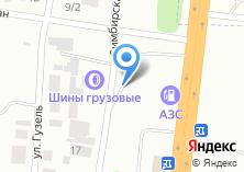 Компания «Промгаз ТКУ» на карте