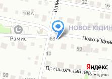 Компания «Рената» на карте