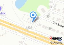 Компания «Тепло-Импорт» на карте