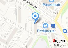 Компания «ИГЛ-клиник» на карте