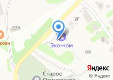 Компания «АЗС Эко-Ном» на карте