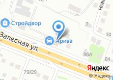 Компания «БСК-Сервис» на карте
