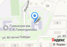 Компания «Детский сад №24 Васильки» на карте