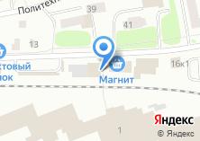 Компания «Магазин посуды на Революционной» на карте