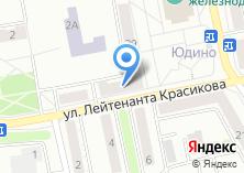 Компания «Магазин хозяйственных товаров на ул. Лейтенанта Красикова» на карте