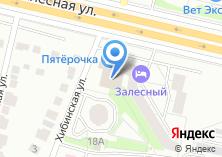 Компания «Аpteka116.ru» на карте