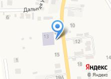 Компания «Детский сад №50» на карте