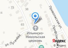 Компания «Свято-Николо-Ильинская церковь» на карте