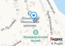 Компания «Прокуратура Верхнеуслонского муниципального района» на карте