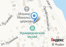 Компания «Краеведческий музей» на карте