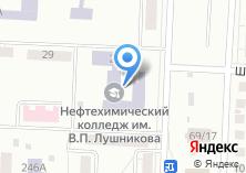 Компания «КНХК» на карте