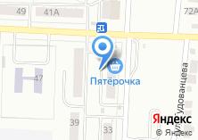Компания «Магазин посуды на ул. Гудованцева» на карте