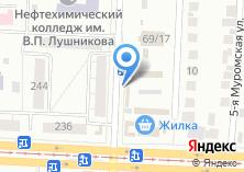 Компания «Мир сантехники» на карте