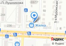 Компания «Магазин электротоваров на Беломорской» на карте