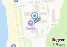 Компания «Санта» на карте