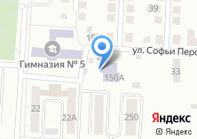 Компания «Детский сад №400 Непоседа» на карте