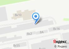 Компания «Новита» на карте