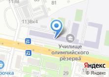 Компания «Казанское училище олимпийского резерва» на карте