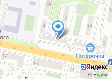 Компания «Термофорт» на карте