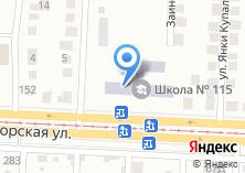 Компания «Средняя общеобразовательная русско-татарская школа №115» на карте