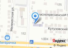 Компания «Детский сад №348» на карте