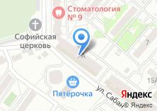Компания «Таттеплосбыт» на карте