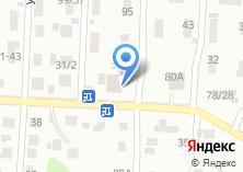 Компания «Арзан» на карте