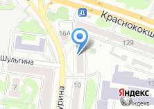 Компания «Управление МЧС Республики Татарстан г. Казани по Кировскому району» на карте