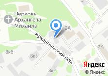 Компания «Ремонтстройсервис» на карте