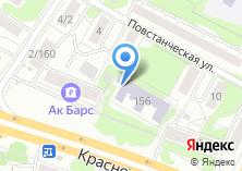 Компания «Татарский сундук» на карте