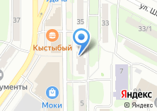Компания «Республиканская специальная библиотека для слепых и слабовидящих Республики Татарстан» на карте
