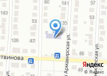Компания «Детский сад №341 Радуга» на карте