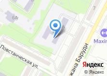 Компания «Гимназия-интернат №4» на карте