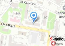 Компания «Следственный отдел по Кировскому району г. Казани» на карте