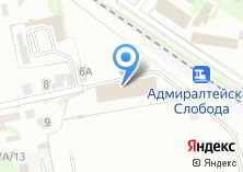 Компания «Автомобильная и Прицепная техника» на карте