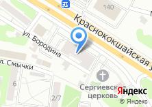 Компания «Автозапчасти Казани» на карте