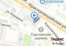 Компания «Царево lounge» на карте
