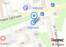 Компания «Мастерская по ремонту обуви на ул. Столярова» на карте