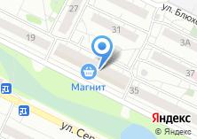 Компания «Айтисервис» на карте