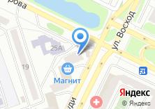 Компания «АРТ-ЭВАКУАТОР» на карте
