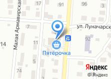 Компания «Хюррем» на карте