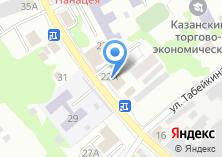 Компания «Кафе на ул. Гладилова» на карте