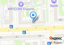 Компания «Радово» на карте