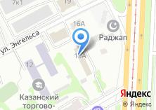 Компания «Бош Термотехника» на карте