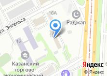 Компания «Алькасар Казань» на карте